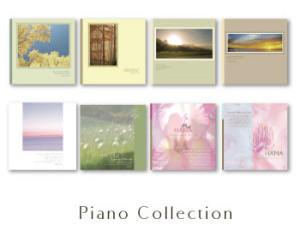 ピアノアルバム8CDセット