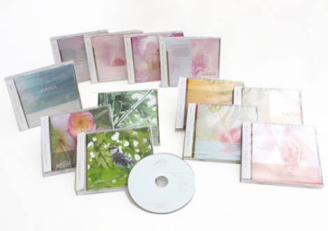 自然音入りクリニックBGM HANA13CDセット